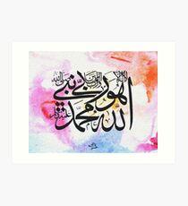 Allaho rabbi  Shahadah La ilaha ill Allah Painting Art Print