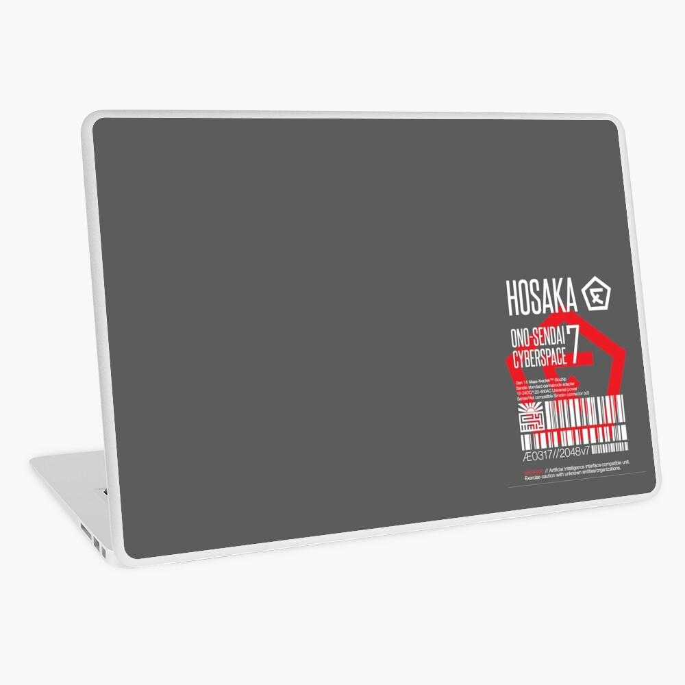 Hosaka Ono-Sendai Cyberspace 7 Label Laptop Skin
