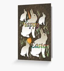Happy Easter Rabbit (white) Greeting Card