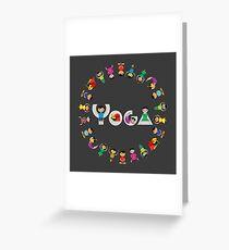 Kids Yoga 2 Greeting Card