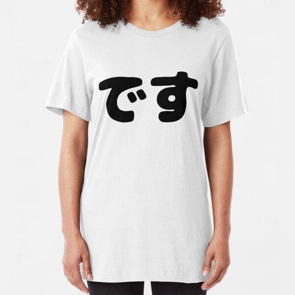 Japanese Hiragana Desu Slim Fit T-Shirt