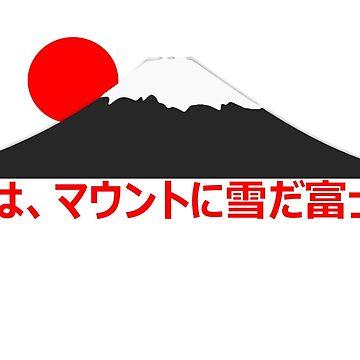 It's Snowing On Mt. Fuji-san (Japanese) by HouseOfHomies