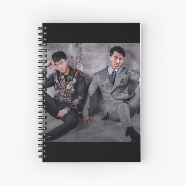 A Korean Odyssey [Click to see items with this design] Spiral Notebook