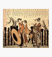 Oiran and two Shinzô. Hokusai Photographic Print
