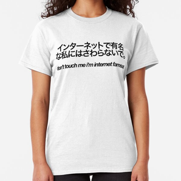 I/'M A LOT COOLER ON THE INTERNET T SHIRT FASHION HIPSTER TREND TUMBLR UNISEX