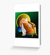 The lazy Genius, Prof. Ganesha  :) Greeting Card