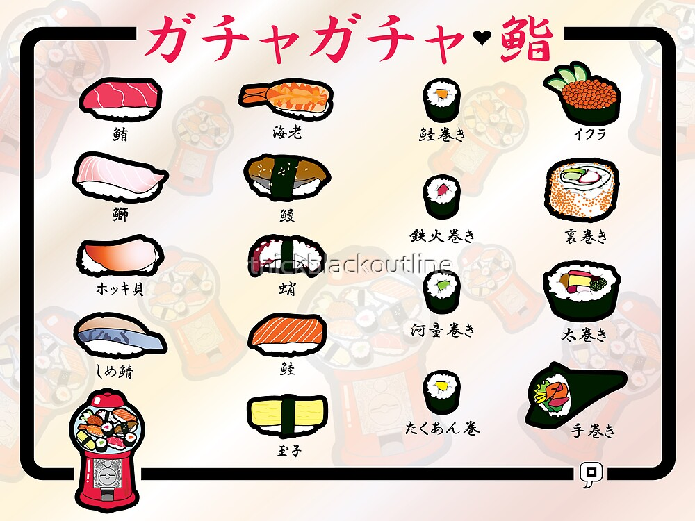 Gumball Sushi  |  Japanese by thickblackoutline