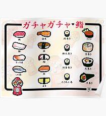 Gumball Sushi  |  Japanese Poster