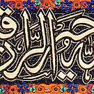 Wallahu Khairur Raziqin Calligraphy Painting by HAMID IQBAL KHAN