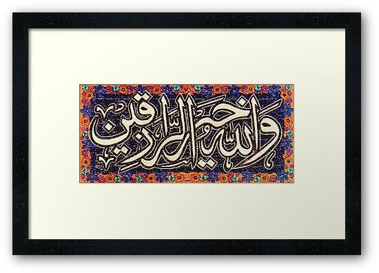 Wallahu Khairur Raziqin Calligraphy Painting by HAMID IQBAL KHAN