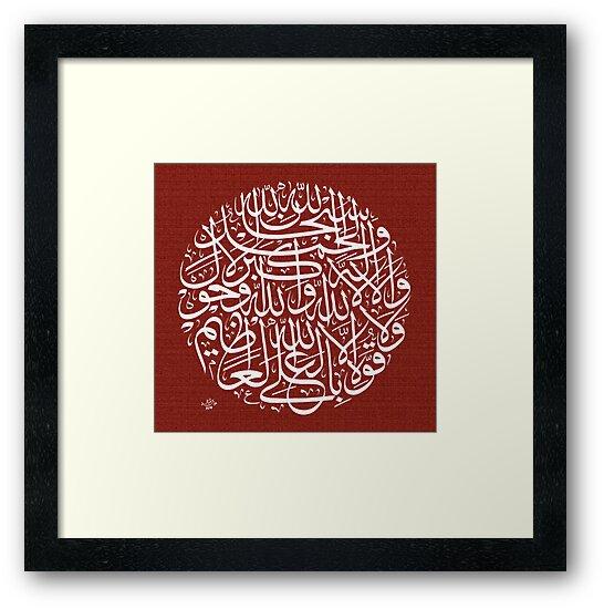 subhanAllai Wal Hamdo lillahi Wala ilaha illallaho waalahu akber Painting by HAMID IQBAL KHAN