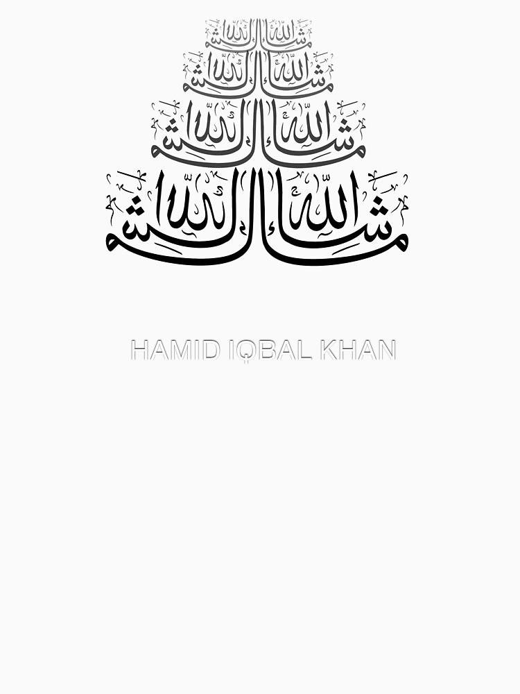 Ma Sha Allah Calligraphy Design by hamidsart