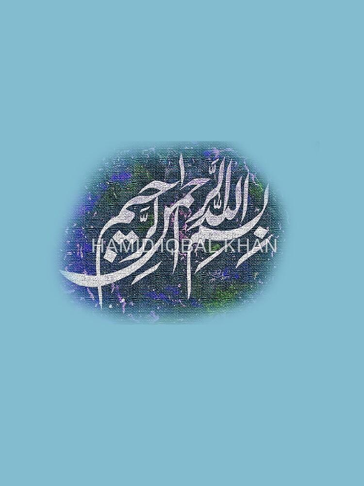 Bismilla Calligraphy in Nastalique Style  by hamidsart
