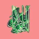 Attahuru Shatrul iman Calligraphy Design by HAMID IQBAL KHAN
