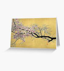 Sakura on Gold Greeting Card