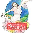 Memories of Matsuko Japanese Movie / Film Watercolor Illustration by arosecast