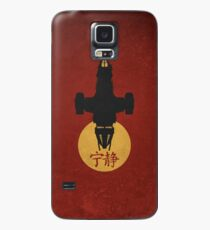 Firefly - Serenity Silhouette - Joss Whedon Case/Skin for Samsung Galaxy