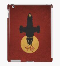 Firefly - Serenity Silhouette - Joss Whedon iPad Case/Skin