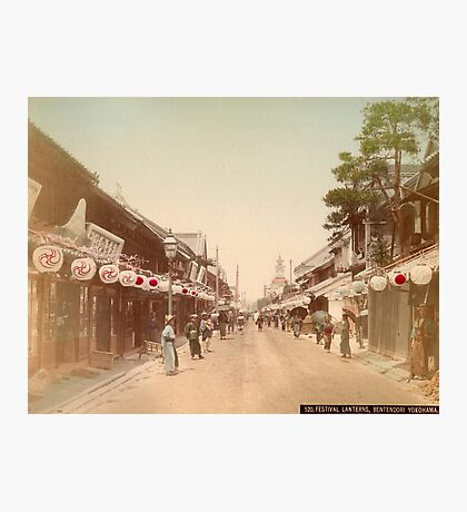 Festival of Lanterns, Yokohama Photographic Print