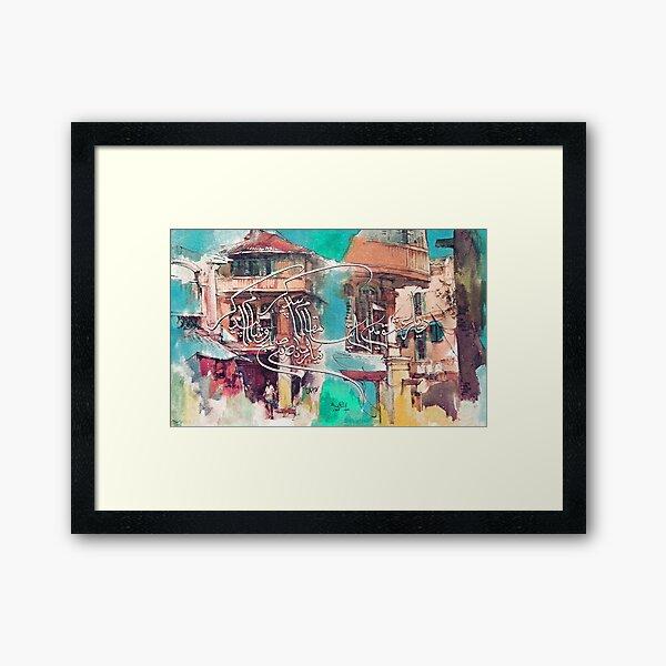 Dayarey Ishq men Apna Maqam  paida ker  naya Zamana Naye Subhu Sham Paida Ker Kalame Iqbal  Framed Art Print
