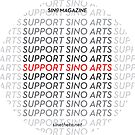 Sine Theta Magazine - Support Sino Arts by Sine Theta Magazine