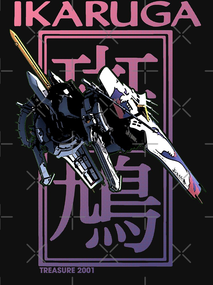 Ikaruga | Unisex T-Shirt