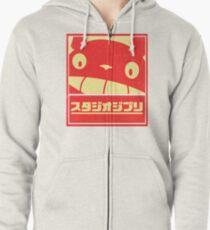 Ghibli Zipped Hoodie