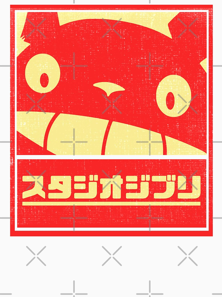 Ghibli | Unisex T-Shirt