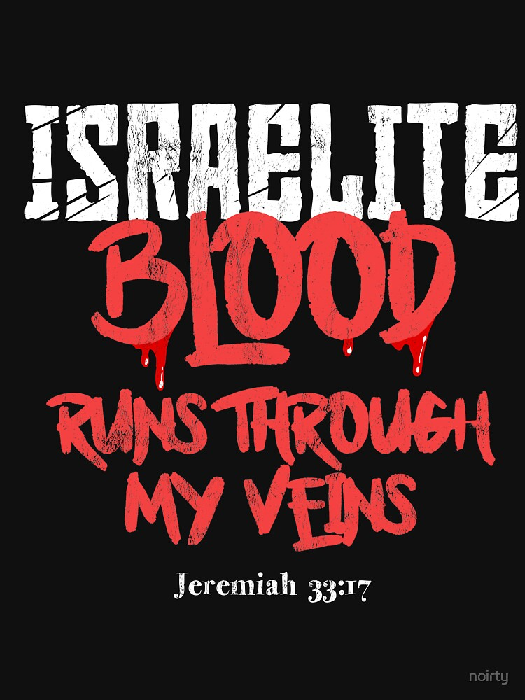 Hebrew Israelite Runs Through my Veins Judah Torah Tshirt by noirty