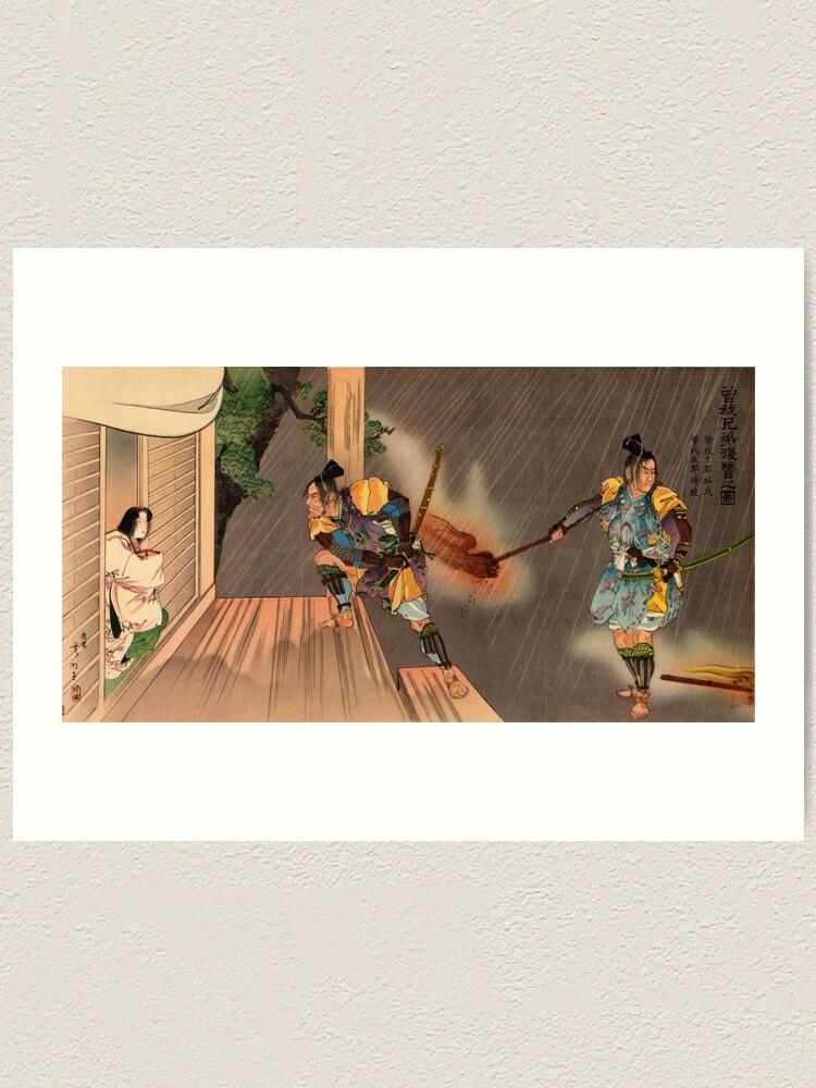 Alternate view of Samurai raid Art Print