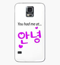You had me at annyeong pink Case/Skin for Samsung Galaxy