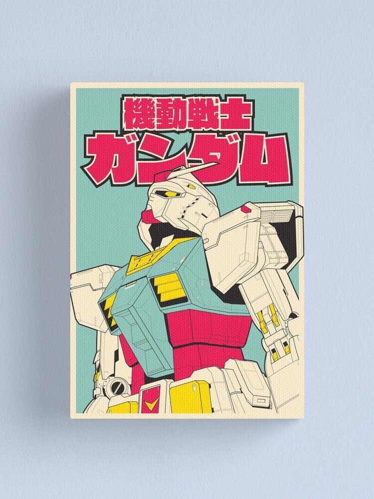 Alternate view of RX-78-2 Gundam Canvas Print