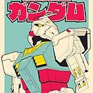 RX-78-2 Gundam by Jason Jeffery