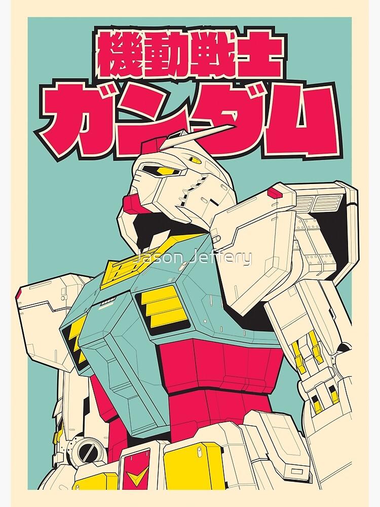 RX-78-2 Gundam by Jason