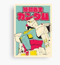 RX-78-2 Gundam Canvas Print