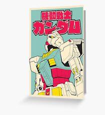 Tarjeta de felicitación RX-78-2 Gundam