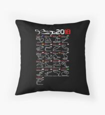 Calendar F1 2018 named circuits Throw Pillow