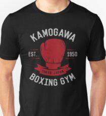 Kamogawa Boxing Gym Shirt - Vintage Design Unisex T-Shirt