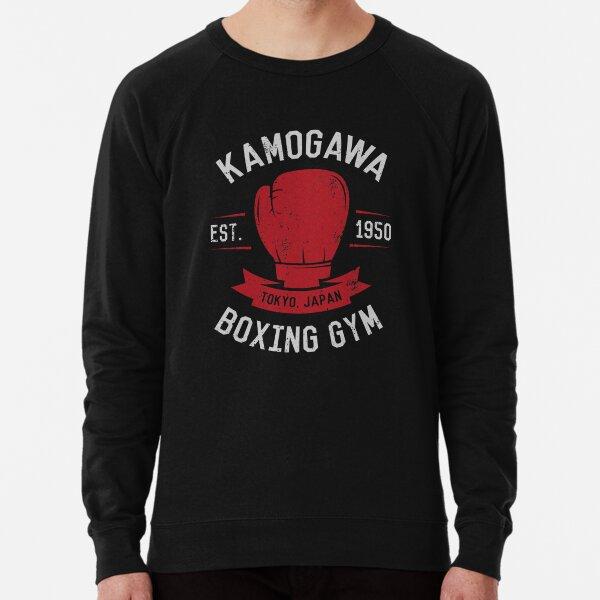 Kamogawa Boxing Gym Shirt - Vintage Design Lightweight Sweatshirt