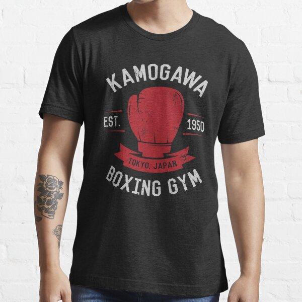 Camisa de gimnasio de boxeo Kamogawa - diseño vintage Camiseta esencial