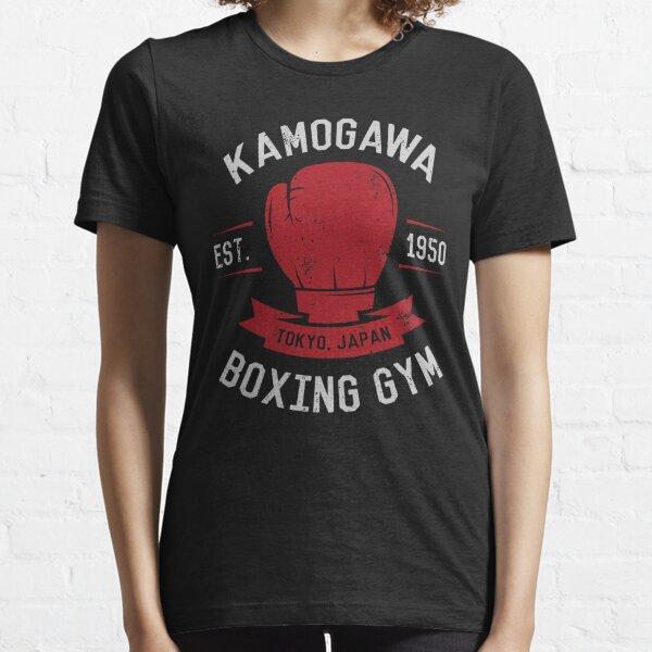 Kamogawa Boxing Gym Chemise - Design Vintage T-shirt essentiel