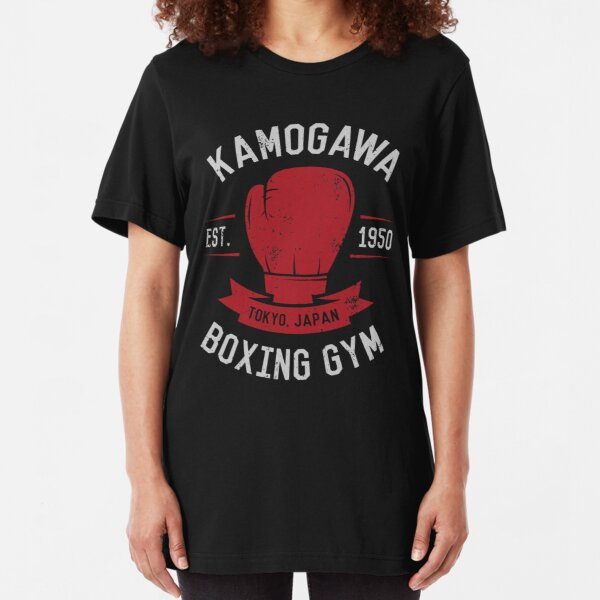 Kamogawa Boxing Gym Shirt - Vintage Design Slim Fit T-Shirt