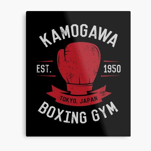 Kamogawa Boxing Gym Shirt - Vintage Design Metal Print