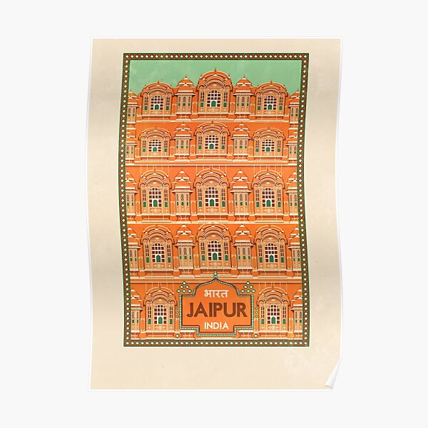 Travel Posters - Jaipur India Poster