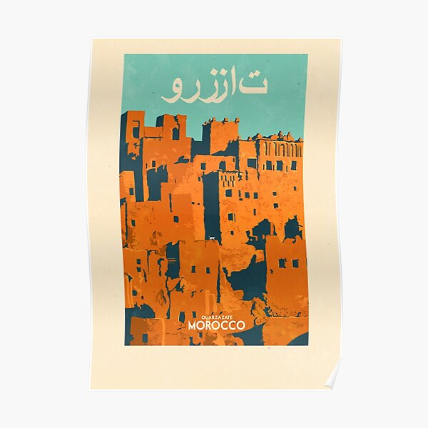 Travel Posters - Ouarzazate Morocco Poster