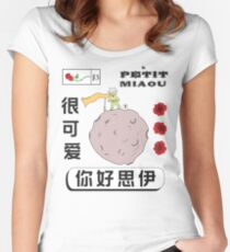 Le Petit Miaou Women's Fitted Scoop T-Shirt