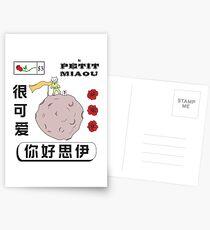 Le Petit Miaou Postcards
