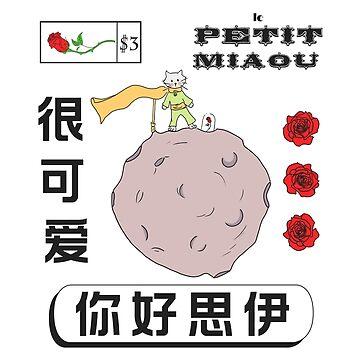 Le Petit Miaou by siyi