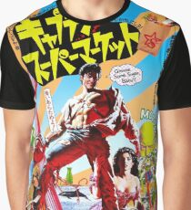 Evil Dead / Army Of Darkness / Japanese Poster Graphic T-Shirt
