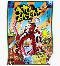 Póster Evil Dead / Army Of Darkness / Japanese Poster